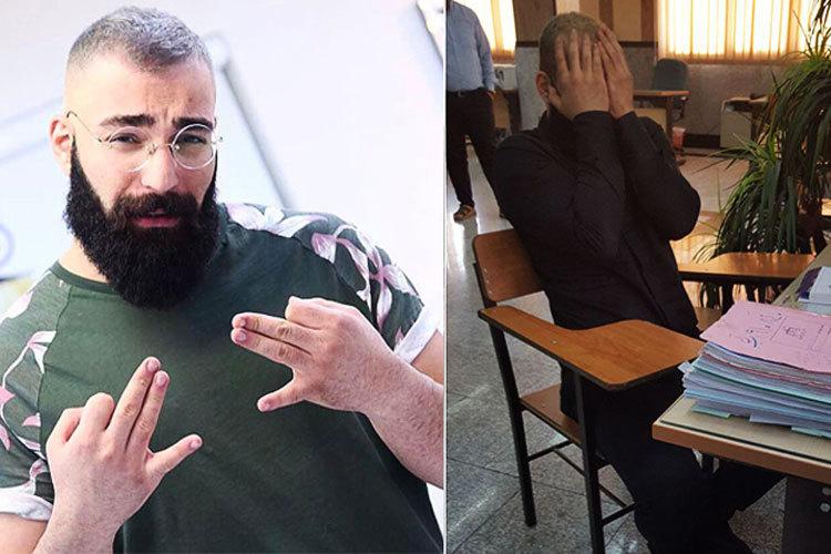 حمید صفت خواننده رپ دستگیر شد